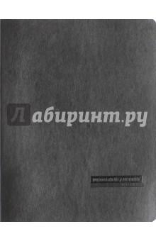 Дневник школьный MERCURY (ЧЕРНЫЙ) (10-069/04) альт дневник школьный velvet fashion цвет оранжевый