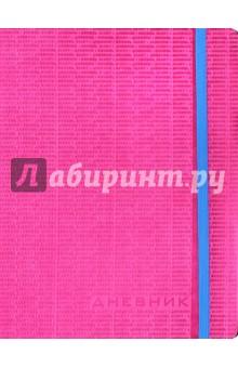 Дневник школьный на резинке MEGAPOLIS (РОЗОВЫЙ) (10-068/05) дневники альт дневник д ст кл с пластиковой суперобложкой premium розовый