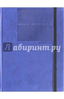 Дневник MEGAPOLIS VELVET (СИНИЙ) (10-071/08) б д сурис фронтовой дневник дневник рассказы