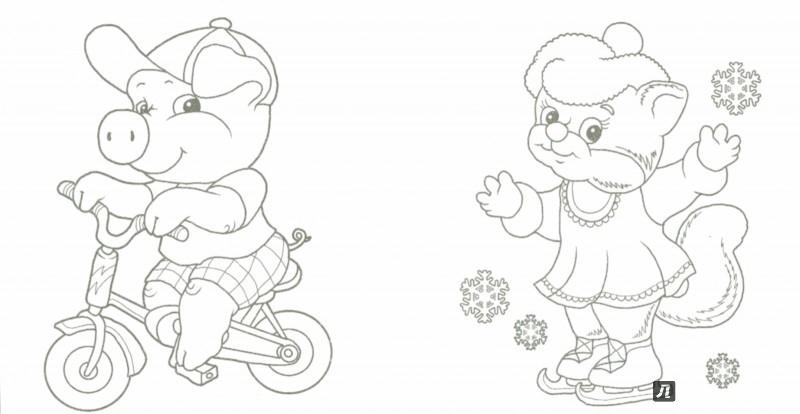 Иллюстрация 1 из 17 для Мы едем, едем, едем | Лабиринт - книги. Источник: Лабиринт
