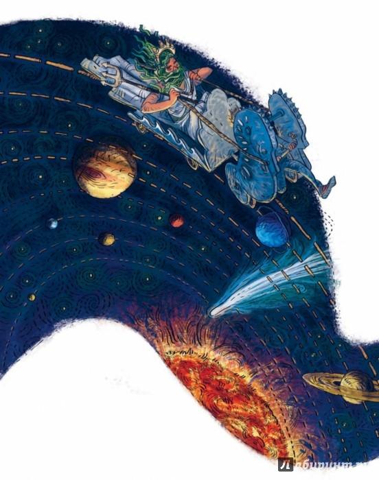 Иллюстрация 1 из 76 для Увлекательная астрономия - Елена Качур | Лабиринт - книги. Источник: Лабиринт
