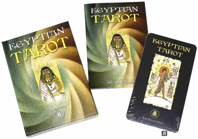 Иллюстрация 1 из 8 для Египетское Таро Старшие Арканы - Silvana Alasia | Лабиринт - книги. Источник: Лабиринт