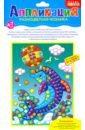 """Разноцветная мозаика """"Дельфин"""" (2782)"""