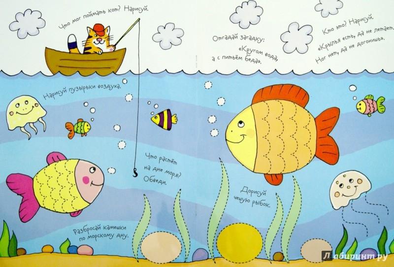 Иллюстрация 1 из 18 для Рисуй и стирай. Ушки на макушке. Многоразовая раскраска - Татьяна Тимофеева | Лабиринт - книги. Источник: Лабиринт