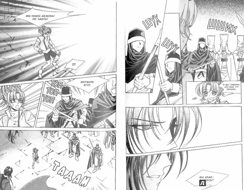 Иллюстрация 1 из 10 для Дневник демона. Том 7 - Кара Ли Ён Хи   Лабиринт - книги. Источник: Лабиринт