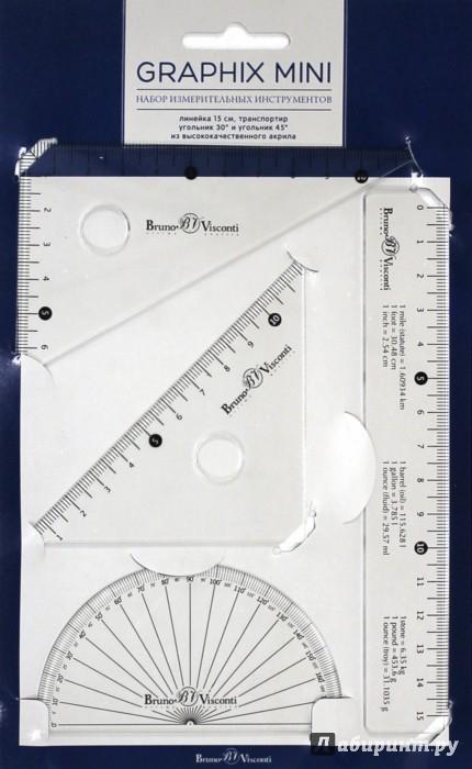 Иллюстрация 1 из 7 для Набор измерительных инструментов Graphix Mini (45-004) | Лабиринт - канцтовы. Источник: Лабиринт