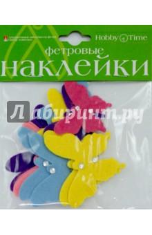 Декоративные наклейки из фетра БАБОЧКИ (2-093/02) чехол для карточек авокадо дк2017 093