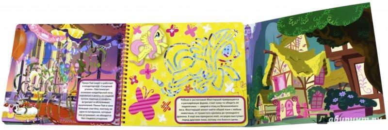 Иллюстрация 1 из 15 для Мой маленький пони. Книжка с набором трафаретов | Лабиринт - книги. Источник: Лабиринт