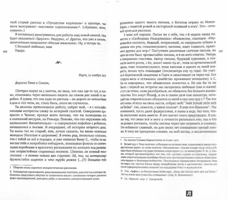 Иллюстрация 1 из 11 для Письма Симону К. - Реве, Абрахамс, Кармиггелт | Лабиринт - книги. Источник: Лабиринт