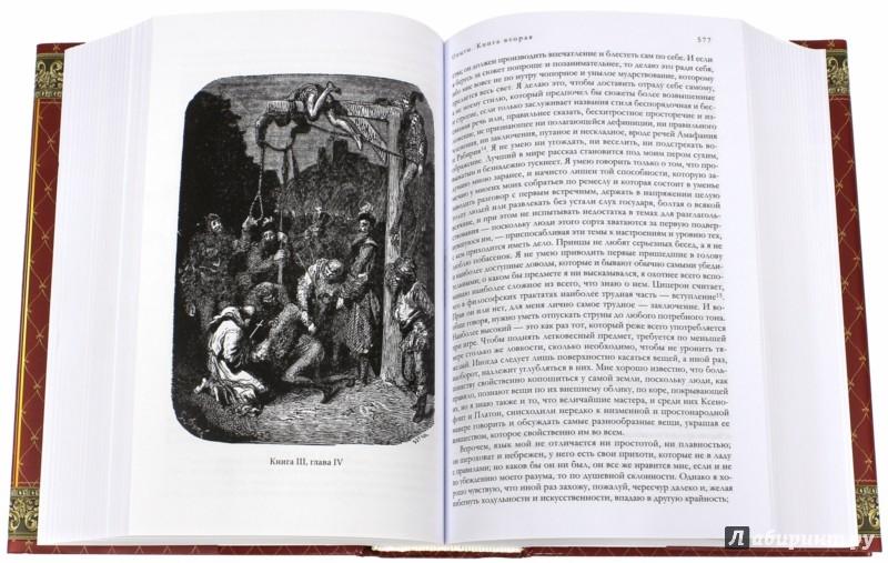 Иллюстрация 1 из 36 для Опыты. Полное издание в одном томе - Мишель Монтень | Лабиринт - книги. Источник: Лабиринт