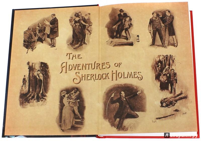 Иллюстрация 1 из 31 для Приключения Шерлока Холмса - Артур Дойл | Лабиринт - книги. Источник: Лабиринт