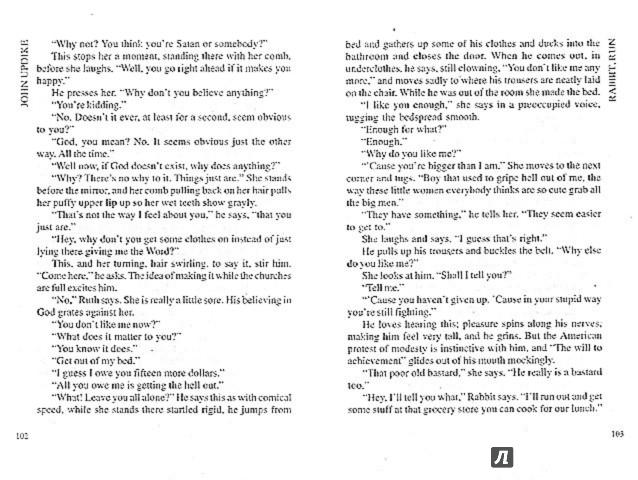 Иллюстрация 1 из 12 для Кролик, беги - Джон Апдайк | Лабиринт - книги. Источник: Лабиринт