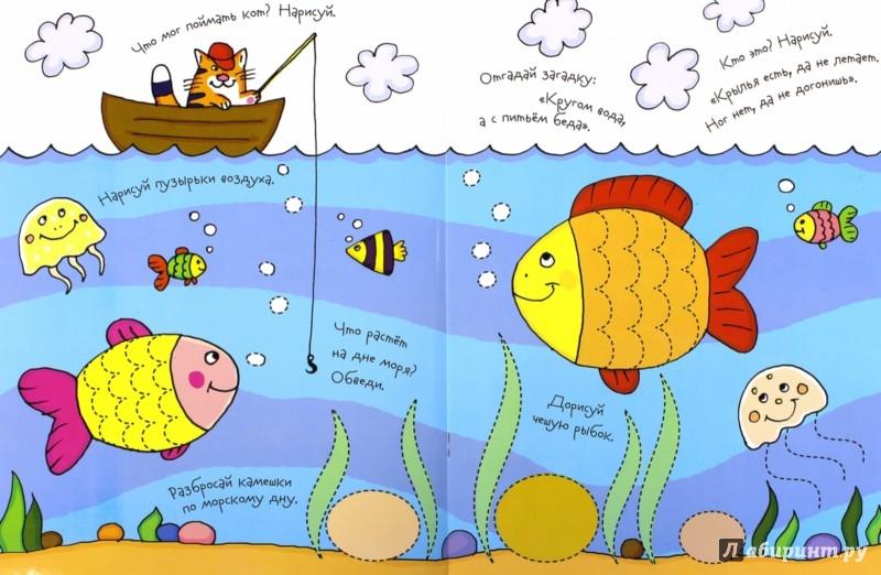 Иллюстрация 1 из 9 для Ушки на макушке. Многоразовая раскраска с фломастером - Татьяна Тимофеева | Лабиринт - книги. Источник: Лабиринт