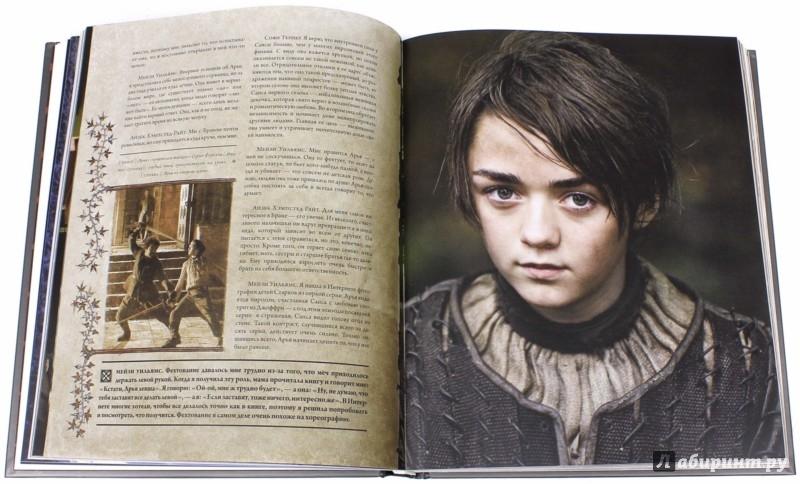 Иллюстрация 1 из 54 для НВО: Игра престолов - Брайан Когман | Лабиринт - книги. Источник: Лабиринт