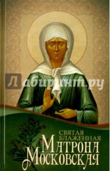 Святая блаженная Матрона Московская икона янтарная матрона московская кян 2 201