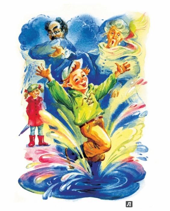 Иллюстрация 1 из 32 для Любопытно и смешно. Веселые истории в стихах - Антон Бабчук | Лабиринт - книги. Источник: Лабиринт
