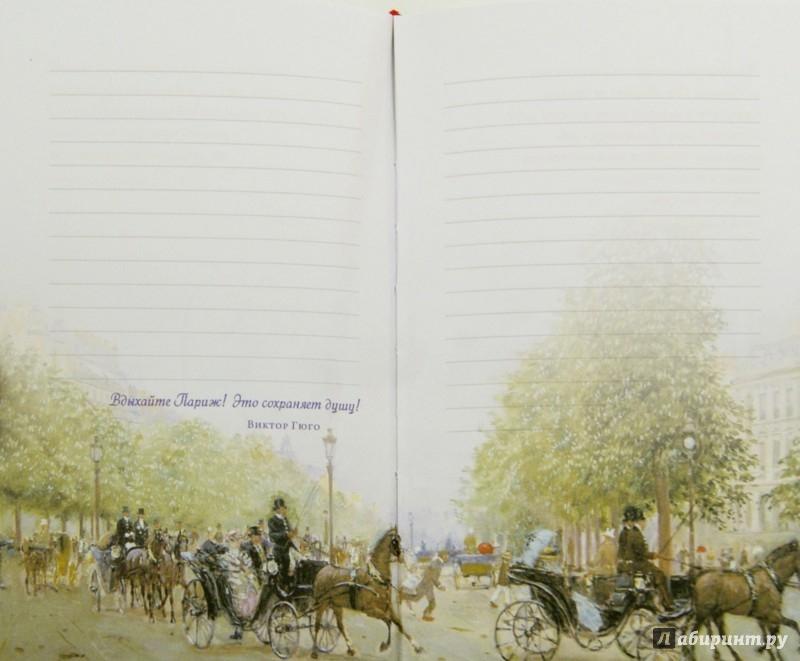 Иллюстрация 1 из 27 для Париж. ArtNote. Эйфелева башня, А5- | Лабиринт - канцтовы. Источник: Лабиринт
