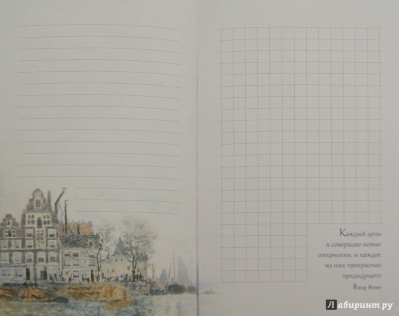 Иллюстрация 1 из 20 для Моне. ArtNote. Терраса в Сент-Адресс, А5 | Лабиринт - канцтовы. Источник: Лабиринт