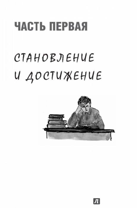 Иллюстрация 1 из 30 для Грустный оптимизм счастливого поколения - Геннадий Козлов | Лабиринт - книги. Источник: Лабиринт