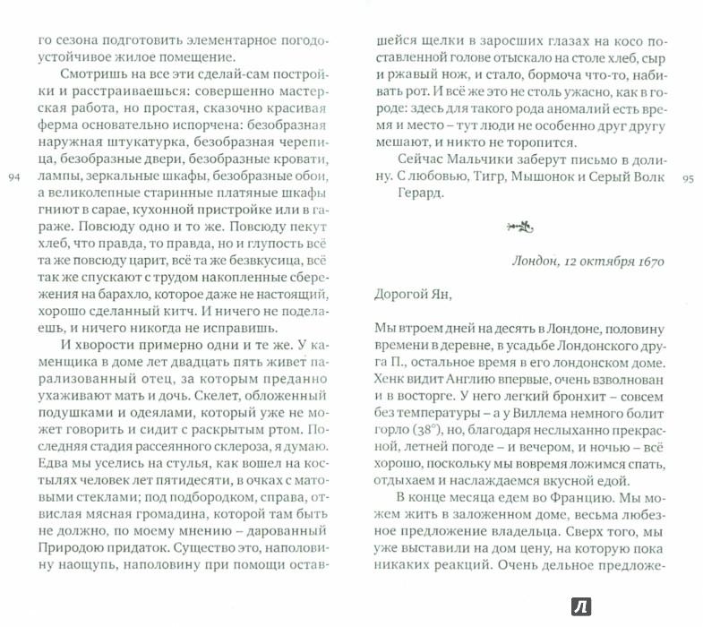 Иллюстрация 1 из 17 для Письма моему врачу - Герард Реве | Лабиринт - книги. Источник: Лабиринт