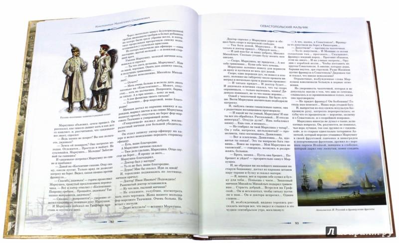 Иллюстрация 1 из 9 для Война за Крым в рассказах и мемуарах (в футляре) | Лабиринт - книги. Источник: Лабиринт