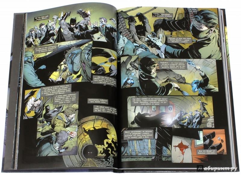 Иллюстрация 1 из 29 для Бэтмен. Книга 1. Суд Сов - Скотт Снайдер | Лабиринт - книги. Источник: Лабиринт