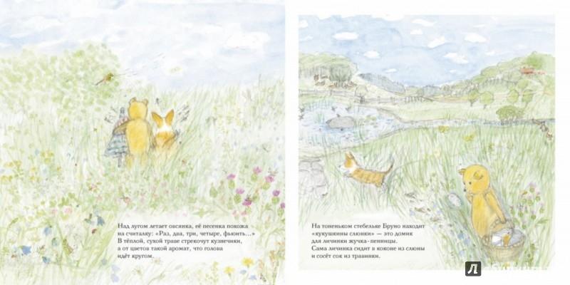 Иллюстрация 1 из 50 для Лето мишки Бруно - Гунилла Ингвес | Лабиринт - книги. Источник: Лабиринт