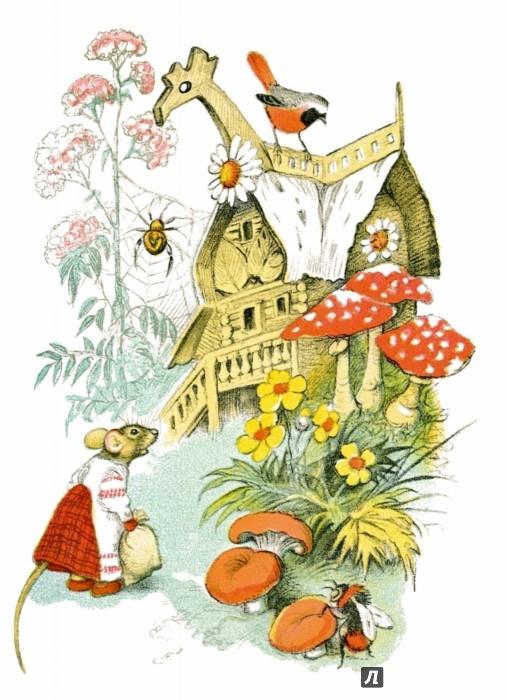 Иллюстрация 1 из 40 для Теремок | Лабиринт - книги. Источник: Лабиринт