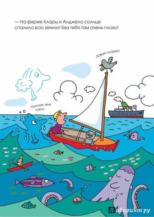 Иллюстрация 1 из 46 для Путешествие в деревню - Агостино Траини | Лабиринт - книги. Источник: Лабиринт
