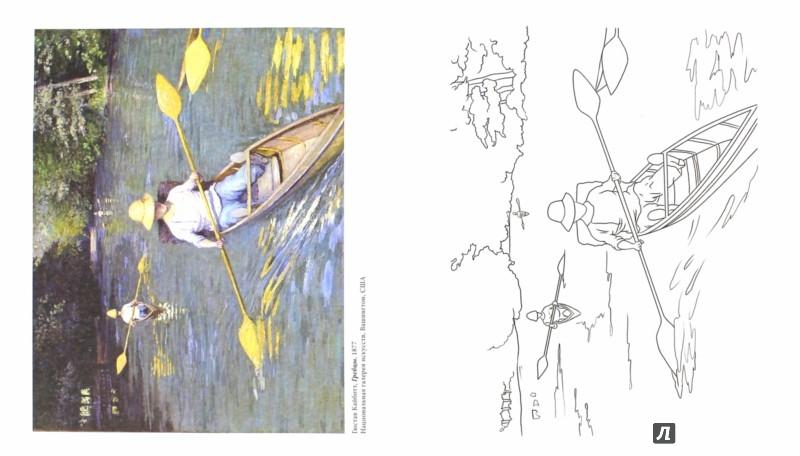 Иллюстрация 1 из 30 для Шедевры мировой живописи (раскраски для малышей) | Лабиринт - книги. Источник: Лабиринт