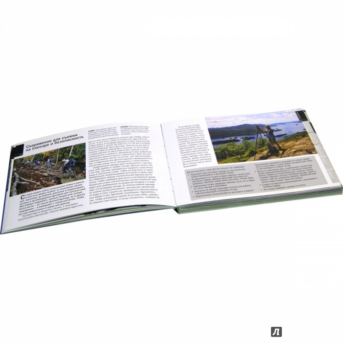 Иллюстрация 1 из 145 для Цифровая фотография. Базовый курс. Комплект из 5-ти книг - Фриман, Сперанза, Хейлмен | Лабиринт - книги. Источник: Лабиринт