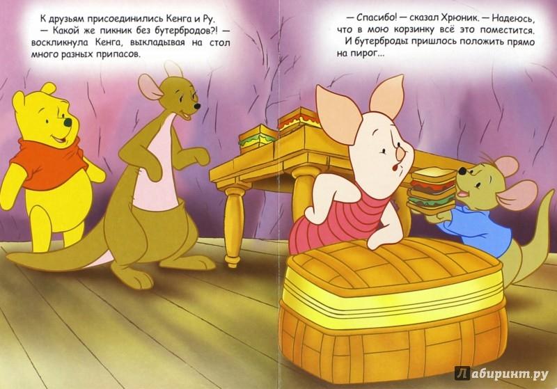 Иллюстрация 1 из 22 для Дисней. Бумвинил. Пикник Хрюника | Лабиринт - книги. Источник: Лабиринт