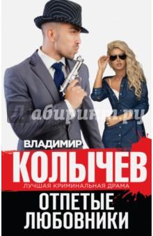 Отпетые любовники какой авто до 200 тысяч рублей