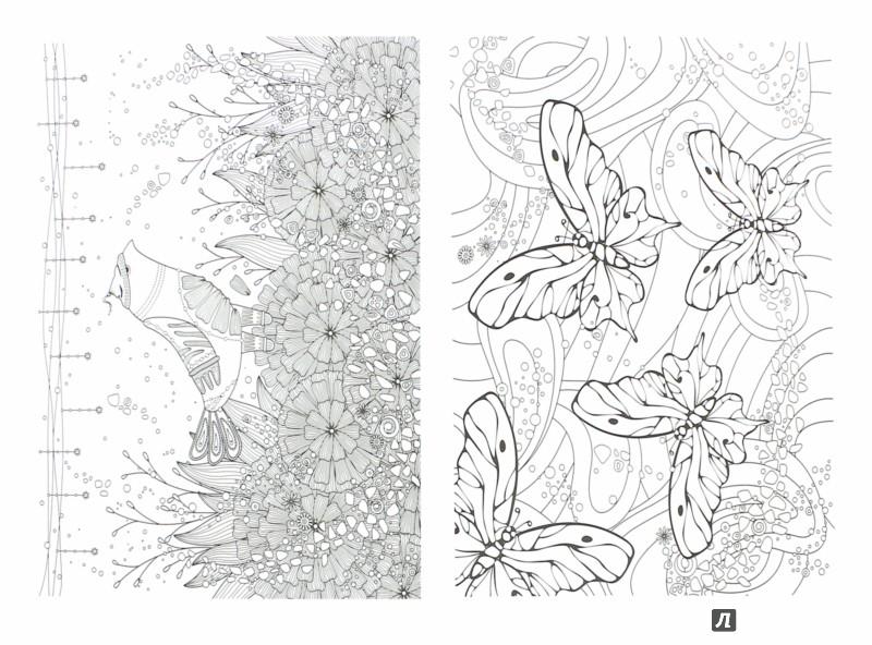 Иллюстрация 1 из 23 для Антистрессовая книга-раскраска Зендудл - Диляра Голубятникова | Лабиринт - книги. Источник: Лабиринт