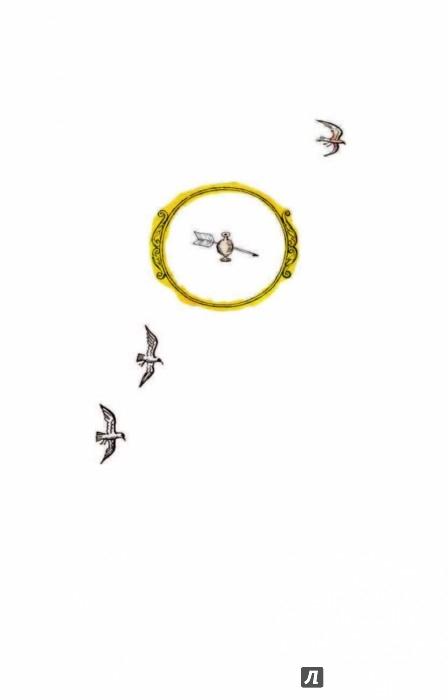 Иллюстрация 1 из 39 для Сказки - Александр Пушкин | Лабиринт - книги. Источник: Лабиринт
