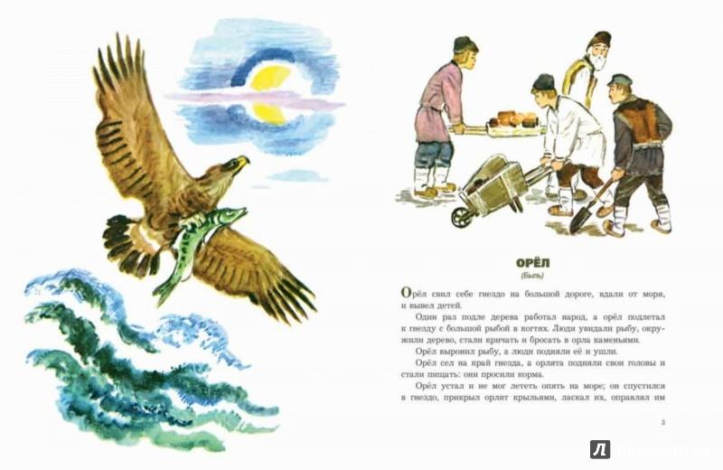 Иллюстрация 1 из 52 для О животных и птицах - Лев Толстой | Лабиринт - книги. Источник: Лабиринт