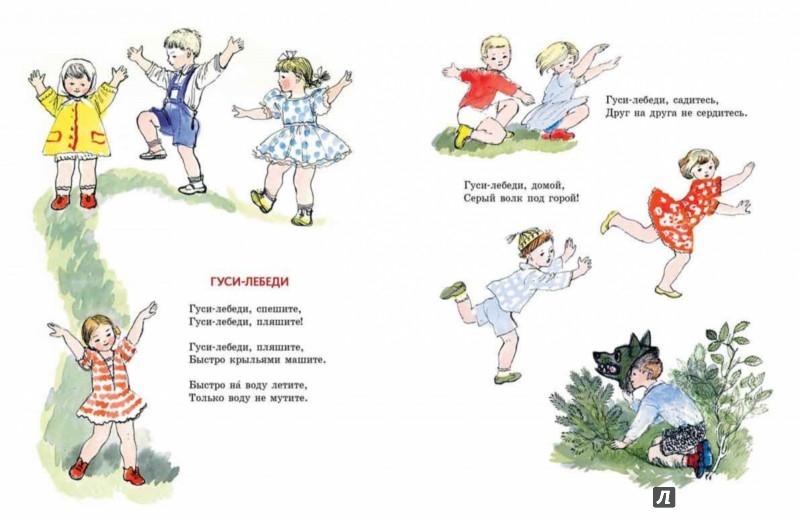 Иллюстрация 1 из 47 для Золотые ворота - Александр Прокофьев | Лабиринт - книги. Источник: Лабиринт
