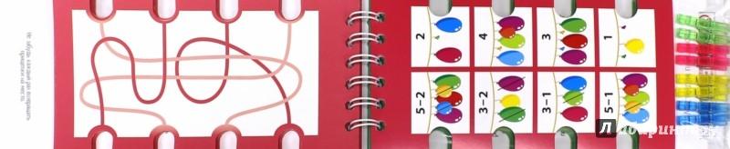 Иллюстрация 1 из 25 для Игры с прищепками. Счет и форма | Лабиринт - книги. Источник: Лабиринт