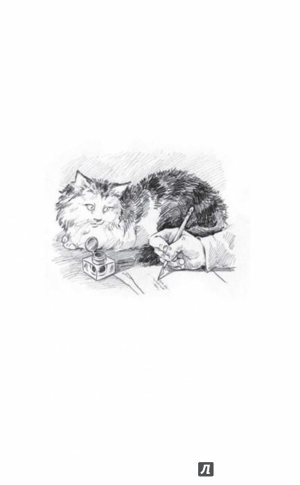 Иллюстрация 1 из 10 для О пушистых кошечках - Куприн, Киплинг | Лабиринт - книги. Источник: Лабиринт