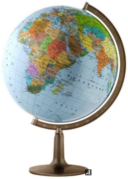 Иллюстрация 1 из 2 для Глобус политический. (420 мм, пластиковая подставка) (ZM420pP) | Лабиринт - канцтовы. Источник: Лабиринт