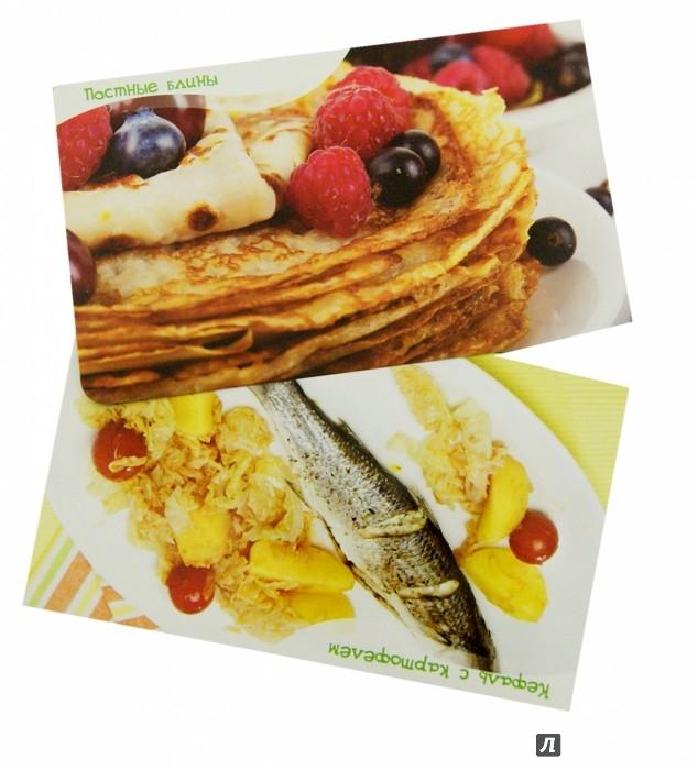 Иллюстрация 1 из 18 для Постные блюда. Набор карточек   Лабиринт - книги. Источник: Лабиринт