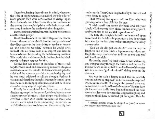 Иллюстрация 1 из 9 для Американские волшебные сказки. Книга для чтения на английском языке - Лаймен Баум | Лабиринт - книги. Источник: Лабиринт
