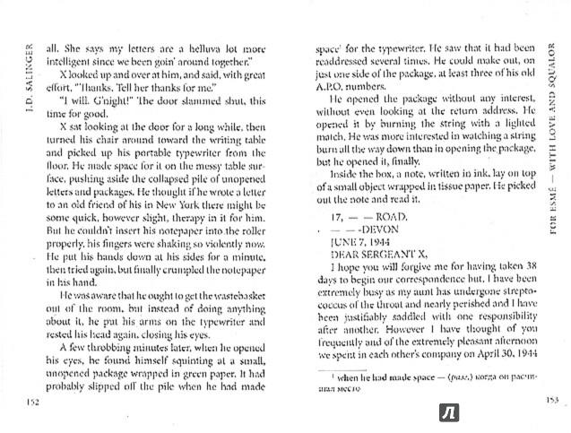Иллюстрация 1 из 26 для Девять рассказов. Книга для чтения на английском языке - Джером Сэлинджер | Лабиринт - книги. Источник: Лабиринт