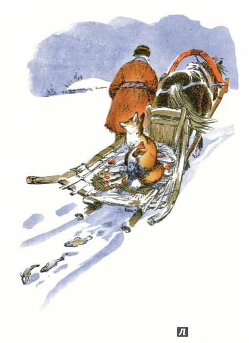 Иллюстрация 1 из 36 для Лиса и волк | Лабиринт - книги. Источник: Лабиринт