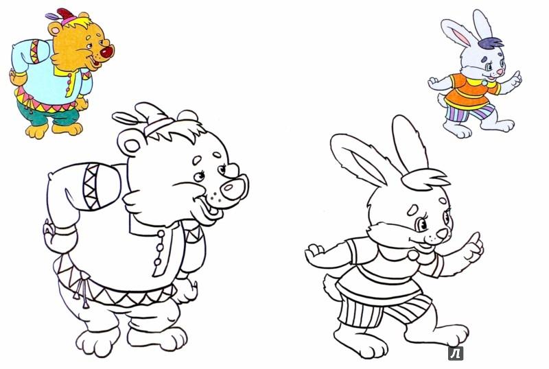 Иллюстрация 1 из 11 для    Лабиринт - книги. Источник: Лабиринт