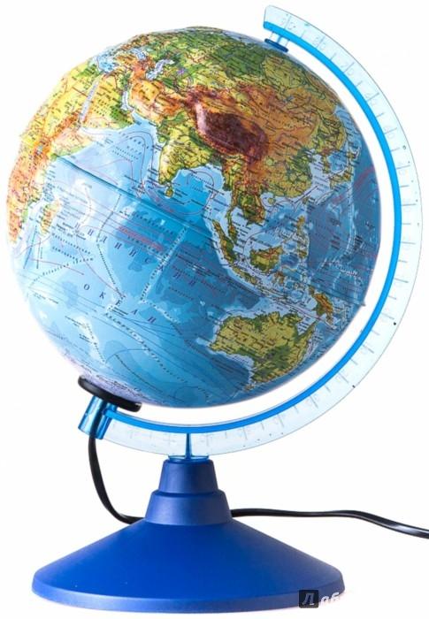 Иллюстрация 1 из 2 для Глобус Земли физический рельефный с подсветкой (d=210 мм) (Ке022100184) | Лабиринт - канцтовы. Источник: Лабиринт