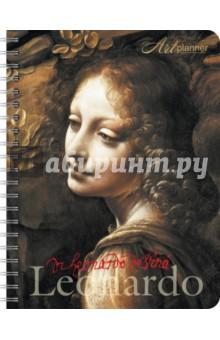 Leonardo. Леонардо да Винчи. Искусство как наука. Ангел, А5+