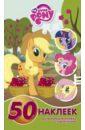 Мой маленький пони. Развивающая книжка-малышка с наклейками (№1436) русакова а ред мой маленький пони развивающая книжка с наклейками