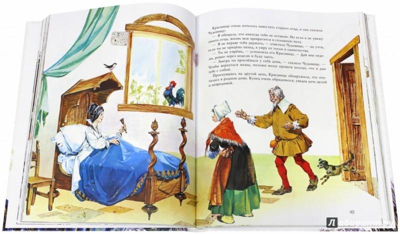 Иллюстрация 1 из 151 для Золотые сказки великих сказочников - Перро, Гримм, Андерсен | Лабиринт - книги. Источник: Лабиринт
