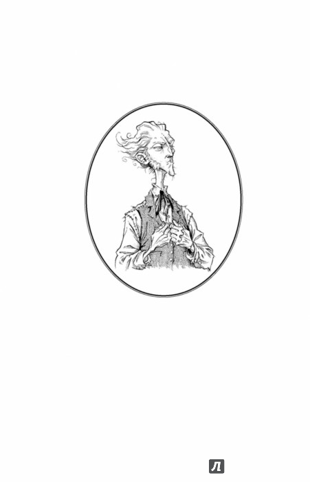 Иллюстрация 1 из 60 для Этюд в багровых тонах - Артур Дойл | Лабиринт - книги. Источник: Лабиринт